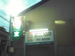 KC3B0036.JPG