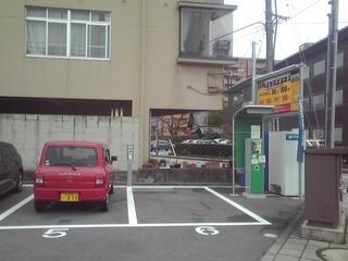 フレンドパーク金沢玉川町