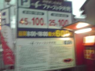KC3B0042.JPG