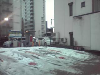 パークステーション百番尾山町